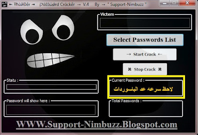 password crack software for pc